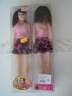 Panenka Pretty Girl fashion doll NO.2285PVC